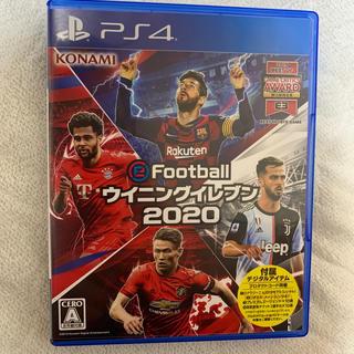 コナミ(KONAMI)のeFootball ウイニングイレブン 2020(家庭用ゲームソフト)