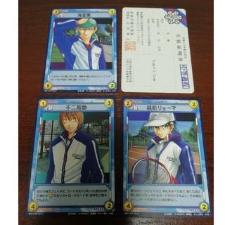 シュウエイシャ(集英社)のテニスの王子様 カード 生徒証明書 4枚(カード)