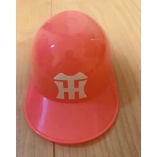ハンシンタイガース(阪神タイガース)の阪神タイガース キャップカップ(記念品/関連グッズ)