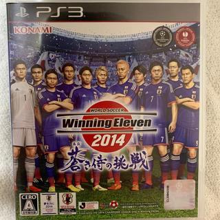 コナミ(KONAMI)のワールドサッカー ウイニングイレブン 2014 蒼き侍の挑戦 PS3版(家庭用ゲームソフト)
