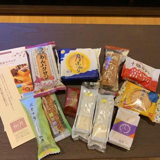 北海道銘菓 柳月 お菓子詰め合わせ