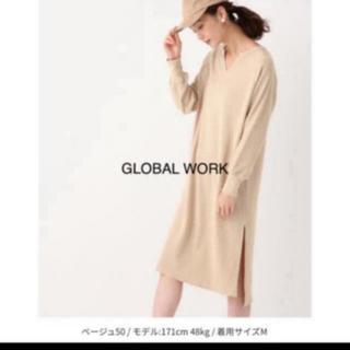 グローバルワーク(GLOBAL WORK)のワッフルワンピース(ロングワンピース/マキシワンピース)