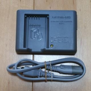 オリンパス(OLYMPUS)の【11/1昼速達発送】オリンパス 純正充電器 BCN-1(バッテリー/充電器)