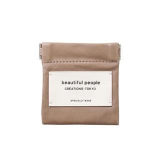 beautiful people - beautiful people レザースモールケース 新品未使用
