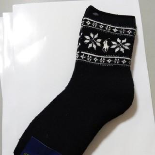 ポロラルフローレン(POLO RALPH LAUREN)のラルフローレン靴下(ソックス)