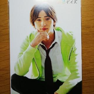虹色デイズ 横浜流星 ポストカード