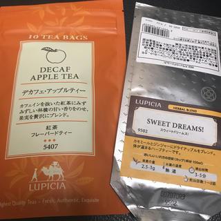 LUPICIA - ルピシア  ハーブティー デカフェ紅茶  セットで