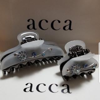 acca - 希少な限定品レア完売◆accaアッカ◆エレガントフィオーレ 中&小セットクリップ