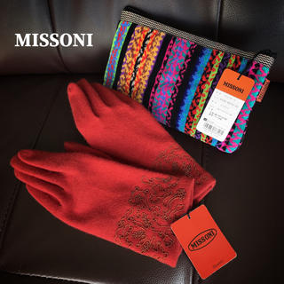 MISSONI - 新品 MISSONI ミッソーニ  手袋 ポーチ セット