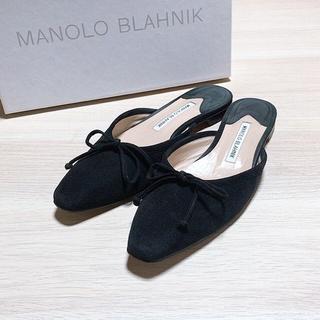 MANOLO BLAHNIK - MANOLO BLAMINK バレリミュー ミュール ロンハーマン