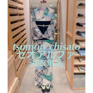 ツモリチサト(TSUMORI CHISATO)の☆23日迄値下げ☆新品 tsumori chisato セオアルファ 浴衣(浴衣)