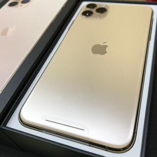 iPhone - 【未使用】iPhone11 Pro Max 256GB ゴールド docomo