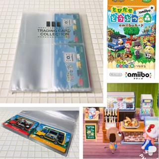 ニンテンドー3DS(ニンテンドー3DS)のとびだせどうぶつの森 amiibo+カード 全50種 (カード)