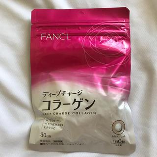 ファンケル(FANCL)のファンケル ディープチャージ コラーゲン  180粒(約30日分)(コラーゲン)