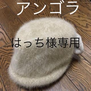 ニコアンド(niko and...)のキャスケット風ニット帽 茶系ベージュ(ニット帽/ビーニー)