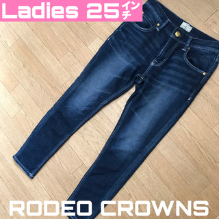 RODEO CROWNS - RODEO CROWNSアンクル丈スキニーパンツ