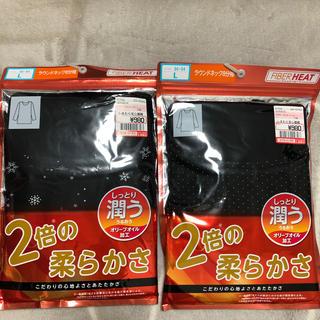 シマムラ(しまむら)のしまむら FIBER HEAT 2枚(アンダーシャツ/防寒インナー)