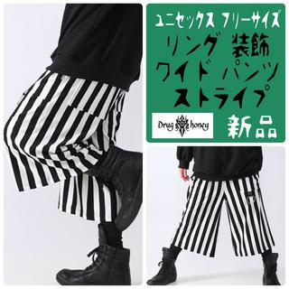 Drug honey ドラッグハニー リング装飾 ワイド パンツ ストライプ新品