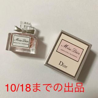 ディオール(Dior)の【Dior】ミス ディオール アブソリュートリー ブルーミング(香水(女性用))