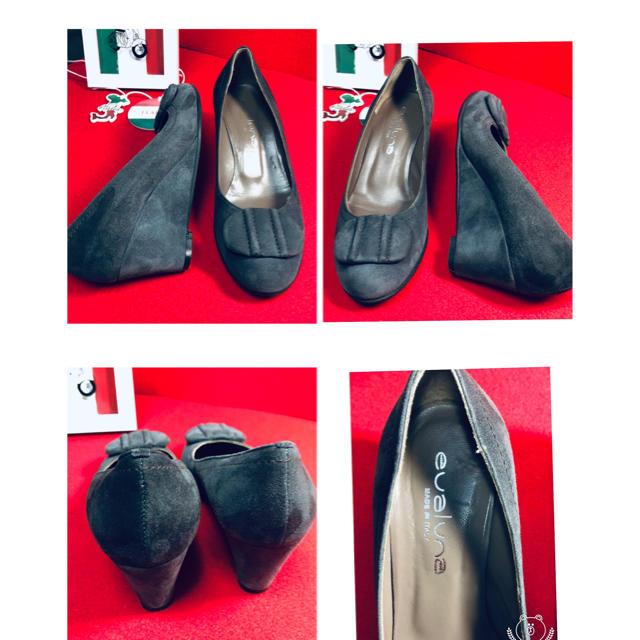 nano・universe(ナノユニバース)のevalvna エヴァルナ スエード ウェッジソール レディースの靴/シューズ(ハイヒール/パンプス)の商品写真