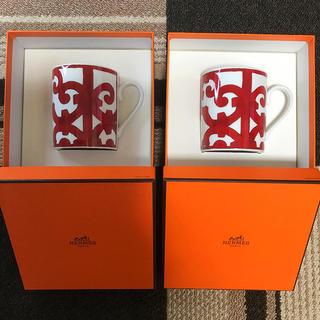 Hermes - 新品未使用 エルメス ガダルキヴィール マグカップ 2個セット