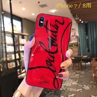 クリスチャンルブタン(Christian Louboutin)の強化ガラスiPhone 7/8用(iPhoneケース)