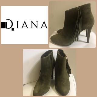 DIANA - ダイアナ カーキスエード フリンジブーティ
