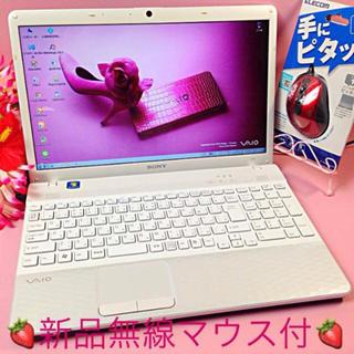 ソニー(SONY)の爆速可愛いお姫様VAIO❤️ブルーレイ/オフィス/無線❤️Win10❤️純白(ノートPC)
