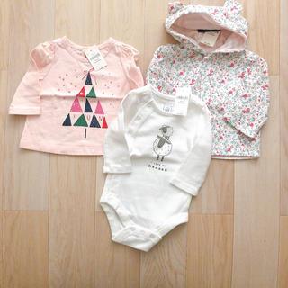 ベビーギャップ(babyGAP)の新品gap ベビー 秋冬 くまみみ付きパーカー ボディオール 長袖シャツ 3枚(ロンパース)