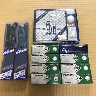 ダンロップ(DUNLOP)のゴルフボール 他まとめ売り(その他)
