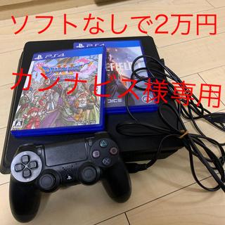PlayStation4 - ps4本体 ドラクエ11