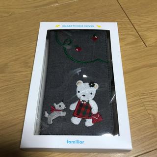 familiar - 【未使用品】ファミリア・スマホケース