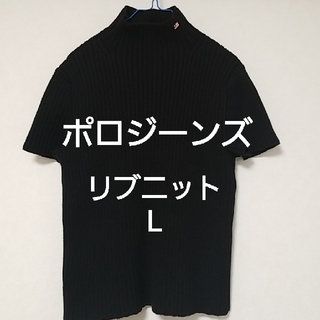 ポロラルフローレン(POLO RALPH LAUREN)のポロジーンズ 半袖リブニット カットソー(ニット/セーター)
