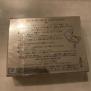 クレドポーボーテ(クレ・ド・ポー ボーテ)の新品未使用クレドポーボーテ レオスールデクラ16 レフィル(フェイスカラー)