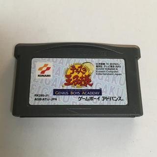 コナミ(KONAMI)のテニスの王子様 ジーニアス・ボーイズ・アカデミー GBA(携帯用ゲームソフト)