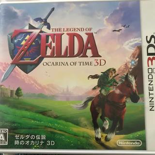 ニンテンドー3DS(ニンテンドー3DS)のゼルダの伝説 時のオカリナ 3D(携帯用ゲームソフト)