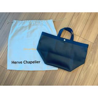 Herve Chapelier - Herve Chapelier  725GP 舟型トート