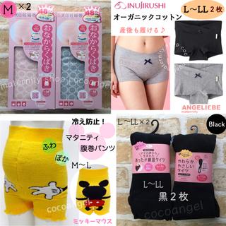 4752円M2枚★新品 犬印 妊婦帯パンツ おなからくばき パンツ妊婦帯ガードル