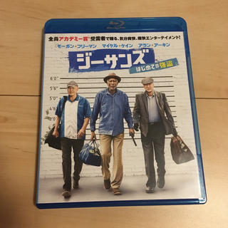 ジーサンズ はじめての強盗【Blu-ray】