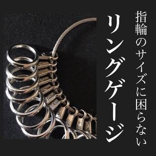 リングゲージ✧︎指輪∥指環✧︎ サイズ測定 ♡ピンキーリング♡金属(リング(指輪))