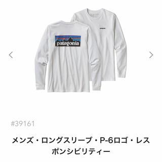 パタゴニア(patagonia)の本日発送!新品 Patagonia ロンT Lサイズ(Tシャツ/カットソー(七分/長袖))