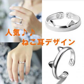 新品 カワイイ 猫 ネコ耳 肉球 シルバー リング フリー サイズ(リング(指輪))
