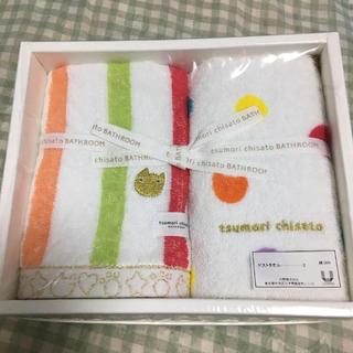 ツモリチサト(TSUMORI CHISATO)のツモリチサト タオル(タオル/バス用品)