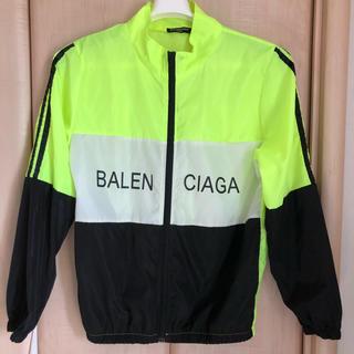 バレンシアガ(Balenciaga)のBALENCIAGA バレンシアガトラックジャケット/イエロー(ナイロンジャケット)