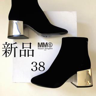 マルタンマルジェラ(Maison Martin Margiela)の新品. MM6 メゾン マルジェラ ベロア ミラーヒール ブーツ ブラック38(ブーツ)