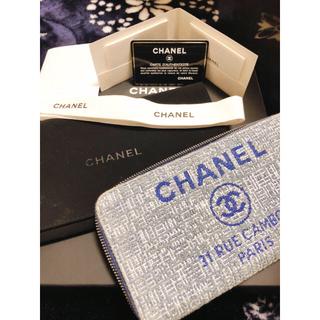 CHANEL - ツイードCHANEL長財布