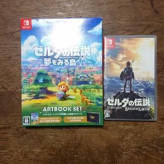 Nintendo Switch - ゼルダの伝説 夢をみる島ARTBOOK SET ゼルダの伝説ブレスオブザワイ