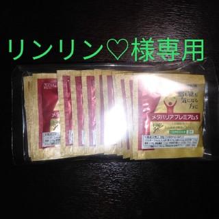 富士フイルム - メタバリア プレミアムS   8粒☓14包