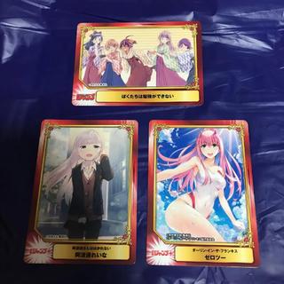 シュウエイシャ(集英社)の集英社コミックフェスティバル カード(カード)