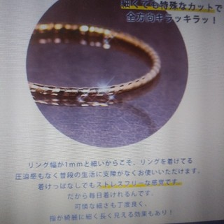 K10 WGリング 華奢リング ピンキーリング(リング(指輪))
